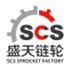 SCS Sprocket Factory | English Translation job in China | HiredChina.com | Make your next defining career in China | 招聘外国人