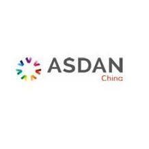 ASDAN China | Academic Specialist job in China | HiredChina.com | Make your next defining career in China | 招聘外国人