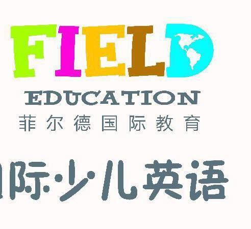 Field Education International School