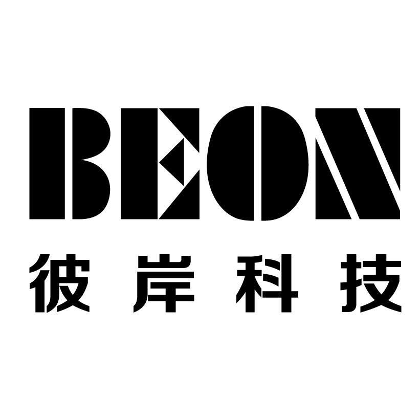 SHENZHEN BEON GLOBAL TECHNOLOGY CO.,LTD  | Amazon Sales / Intern job in China | HiredChina.com | Make your next defining career in China | 招聘外国人