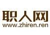 Shenzhen Zhiren Technology co., LTD | Japanese Customer Service job in China | HiredChina.com | Make your next defining career in China | 招聘外国人