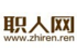 Shenzhen Zhiren Technology co., LTD | Japanese Customer Service job in China | HiredChina.com | Make your next defining career in China | 招聘外国人