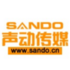 Sando Media |  Voice actor job in China | HiredChina.com | Make your next defining career in China | 招聘外国人