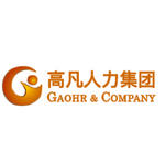 Shanghai Gao fan Human Resources Co., Ltd. | Sales Manager  job in China | HiredChina.com | Make your next defining career in China | 招聘外国人