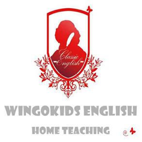 Wingokids English | Oral English Teacher job in China | HiredChina.com | Make your next defining career in China | 招聘外国人