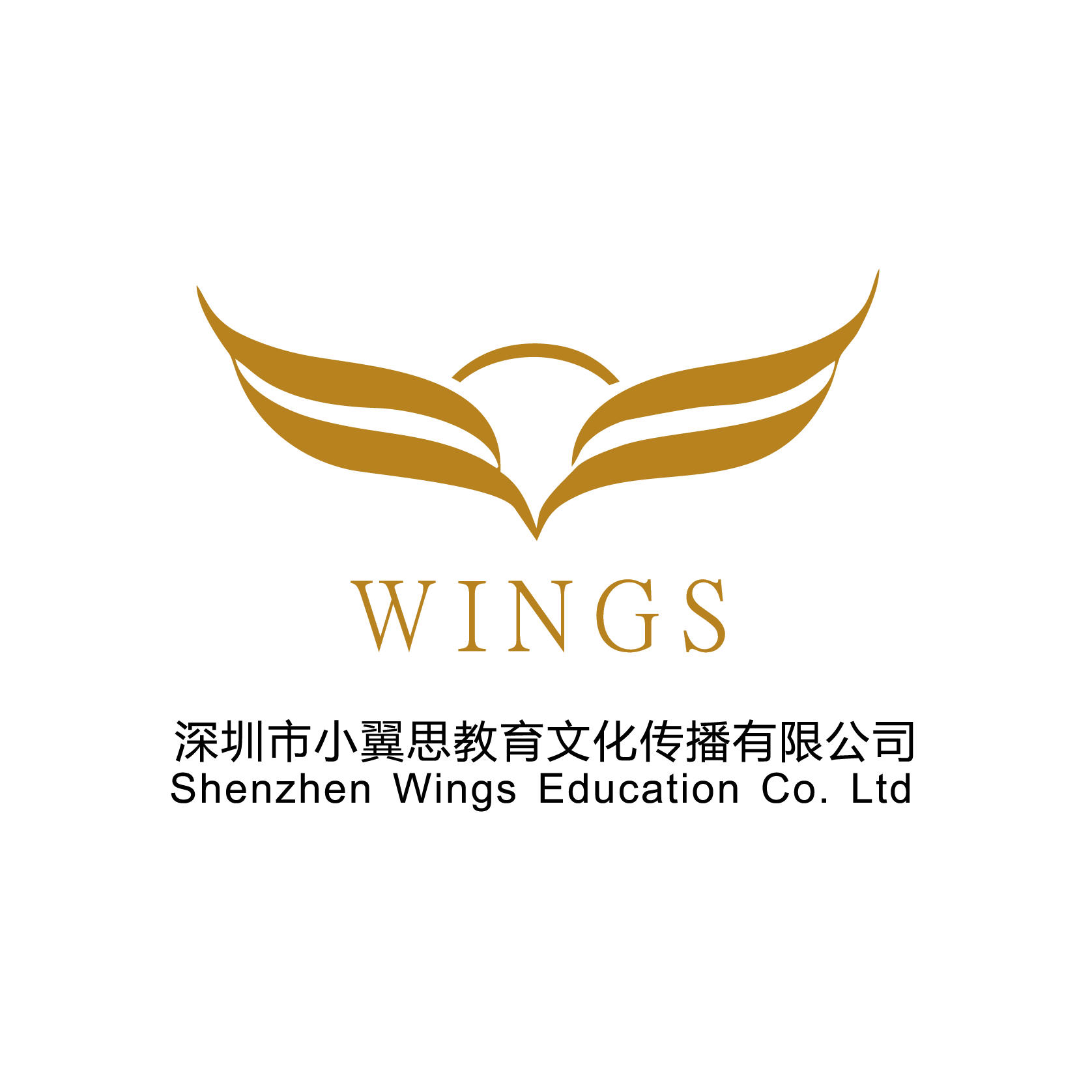 Shenzhen Wings Education Co.,Ltd | Native Foreign English teacher job in China | HiredChina.com | Make your next defining career in China | 招聘外国人