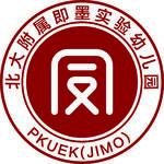 Peking University Experimental Kindergarten(JIMO)   English Teacher(Qingdao Kindergarten) job in China   HiredChina.com   Make your next defining career in China   招聘外国人