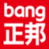 Zheng Bang  | Brand consulting manager job in China | HiredChina.com | Make your next defining career in China | 招聘外国人