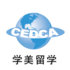 CEDCA Xuemei Education | Foreign Consultant job in China | HiredChina.com | Make your next defining career in China | 招聘外国人