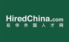 hiredchina