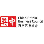 China Britain Business Council | Director, Business Environment  job in China | HiredChina.com | Make your next defining career in China | 招聘外国人