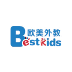 Best Kids | ESL teacher  job in China | HiredChina.com | Make your next defining career in China | 招聘外国人