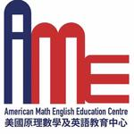 Premier American Math English Education Centre | Language School ESL Teacher  job in China | HiredChina.com | Make your next defining career in China | 招聘外国人