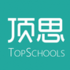 TopSchools | International School Principal job in China | HiredChina.com | Make your next defining career in China | 招聘外国人