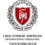 LiMai Chinese American International Preschool | Preschool / Kindergarten English Teacher job in China | HiredChina.com | Make your next defining career in China | 招聘外国人