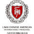 LiMai Chinese American International Preschool | Beijing/Urumqi International Kindergarten / Preschool English Teachers Wanted job in China | HiredChina.com | Make your next defining career in China | 招聘外国人