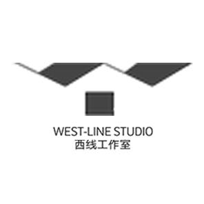 Westline studio   Foreign Architect / Designer job in China   HiredChina.com   Make your next defining career in China   招聘外国人