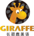 Giraffe English Huaian | English Teacher job in China | HiredChina.com | Make your next defining career in China | 招聘外国人