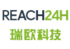 REACH24H Consulting | Chemical Regulatory Technical Engineer job in China | HiredChina.com | Make your next defining career in China | 招聘外国人