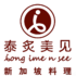 long time no see RESTAURANT | Reception job in China | HiredChina.com | Make your next defining career in China | 招聘外国人