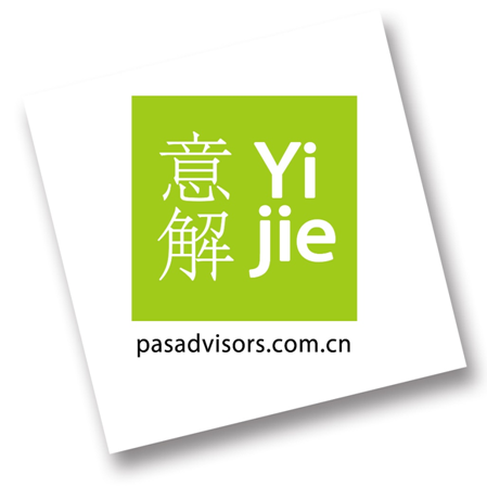 Pas Advisors - Yijie Co., Ltd | Sales & Account Manager  job in China | HiredChina.com | Make your next defining career in China | 招聘外国人