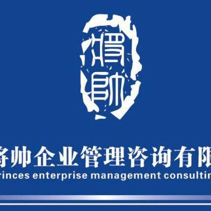 Jiangshuai Management Consulting Co., LTD | English Teacher in Tier 2 city job in China | HiredChina.com | Make your next defining career in China | 招聘外国人