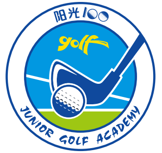 Sunshine 100 Junior Golf Academy | Golf Coach job in China | HiredChina.com | Make your next defining career in China | 招聘外国人