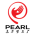 Pearl Studio | Film Marketing Coordinator job in China | HiredChina.com | Make your next defining career in China | 招聘外国人