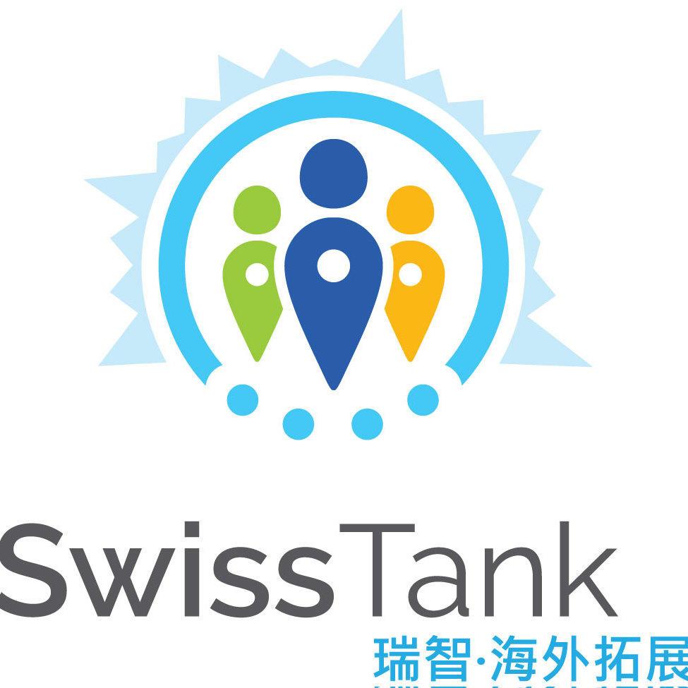 Swisstank