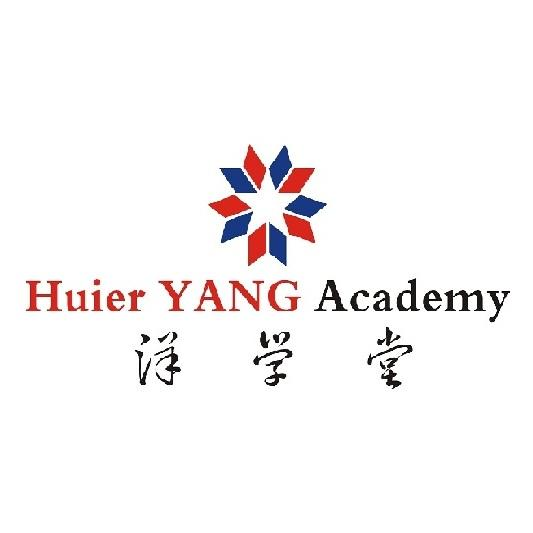 Huieryang Academy | English Teacher need in Chengdu, China job in China | HiredChina.com | Make your next defining career in China | 招聘外国人