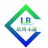 LP Die-cutting (Beijing) Co. LTD, | Business Dev Rep (or Manager)–South East Asian Welcome job in China | HiredChina.com | Make your next defining career in China | 招聘外国人
