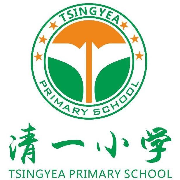 Tsingyea Primary School   Foreign Teacher job in China   HiredChina.com   Make your next defining career in China   招聘外国人