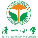 Tsingyea Primary School | Foreign Teacher job in China | HiredChina.com | Make your next defining career in China | 招聘外国人