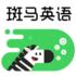 Zebra English | Children's Educational Show Actor job in China | HiredChina.com | Make your next defining career in China | 招聘外国人