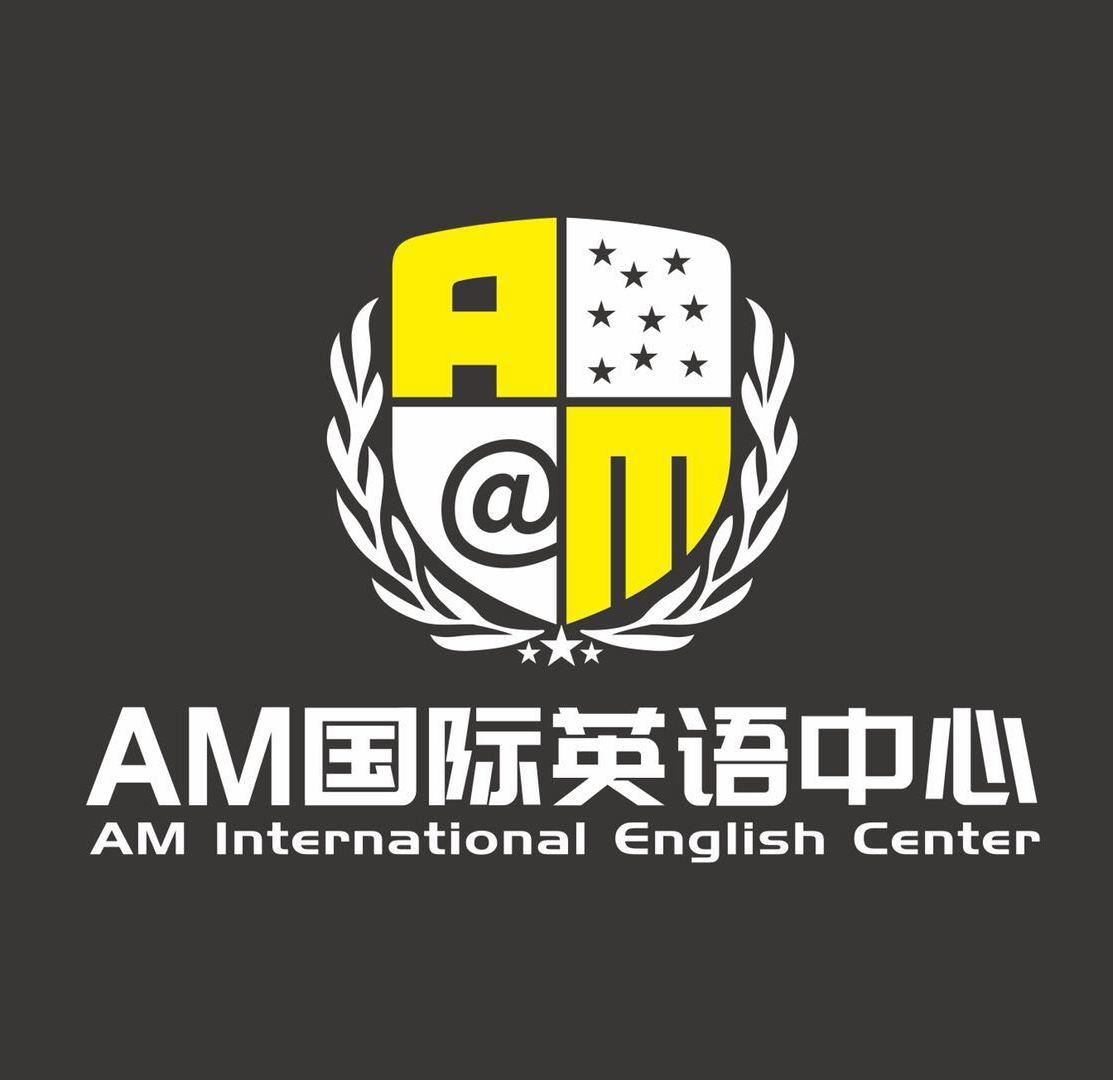 AM International English School | English Teacher job in China | HiredChina.com | Make your next defining career in China | 招聘外国人