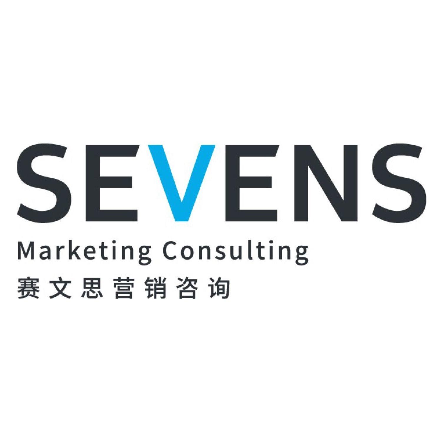 THE SEVENS MARKETING CONSULTING LIMITED
