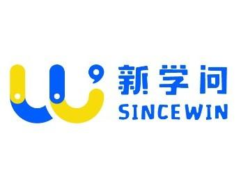 SinceWin | Part-time Online English Teacher job in China | HiredChina.com | Make your next defining career in China | 招聘外国人