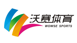 Wowse Sports | Basketball Coach job in China | HiredChina.com | Make your next defining career in China | 招聘外国人
