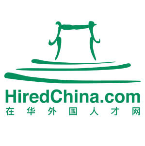 HiredChina | Sr Business Mgr (Cross-Border Cooperation) job in China | HiredChina.com | Make your next defining career in China | 招聘外国人