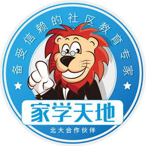 家学天地 (Family Learning World Network)