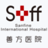 Sanfine Hospital | Marketing Specialist job in China | HiredChina.com | Make your next defining career in China | 招聘外国人
