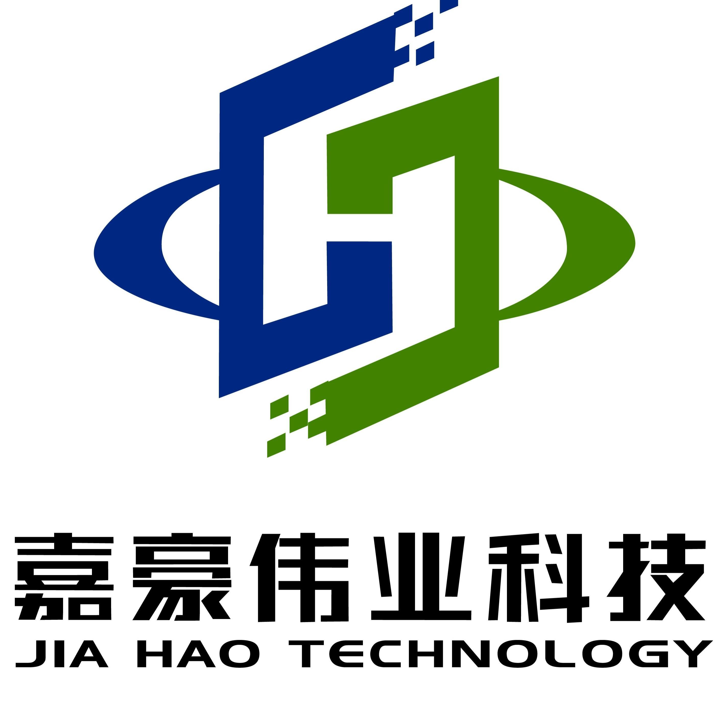 Export Sales Job At Shenzhen Jiahao Technology Co.,Ltd