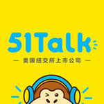 51Talk | Airline Customer Service Specialist(Japanese) job in China | HiredChina.com | Make your next defining career in China | 招聘外国人