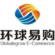 Shenzhen Globalegrow E-Commece Co,.Ltd