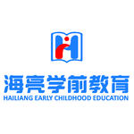 Hailiang Early Childhood Education | Foreign Kindergarten Teacher job in China | HiredChina.com | Make your next defining career in China | 招聘外国人