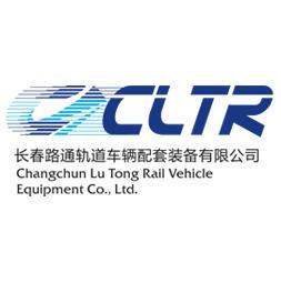 LuTong Rail Vehicle Equipment | Rail signalling engineer  job in China | HiredChina.com | Make your next defining career in China | 招聘外国人
