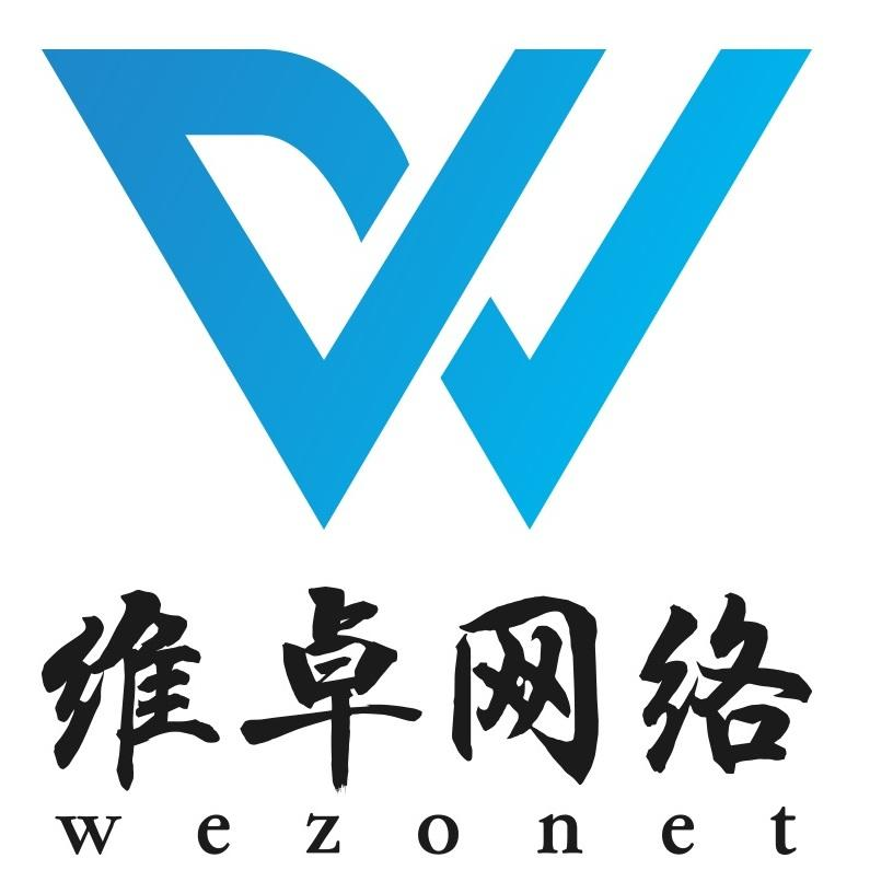 Wezonet | English Social Media Content Writer (Brand Marketing) job in China | HiredChina.com | Make your next defining career in China | 招聘外国人