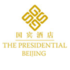 The Presidential Hotel | Receptionist job in China | HiredChina.com | Make your next defining career in China | 招聘外国人