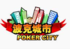 Poker City | Overseas Business Specialist job in China | HiredChina.com | Make your next defining career in China | 招聘外国人