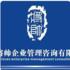 jiangshuai managemt consulting company | ESL Teacher job in China | HiredChina.com | Make your next defining career in China | 招聘外国人